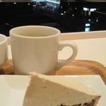 ナナズグリーンティ - ほうじ茶とくるみのタルトアップ