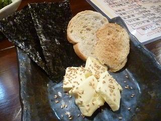百年坊 - 定番のクリームチーズ(味噌漬)2014.9.5