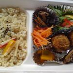 花杏葉 - 週末限定のお野菜たっぷり玄米ランチ 持ち帰り弁当