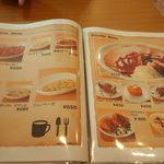 30827979 - 麺とご飯のページ