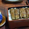女郎鰻 割烹 福助 - 料理写真:味は見た目そのままでした・・・※お値段可愛い