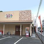 30829003 - 「ジェリーズポップコーン 生の松原店」さんの外観。