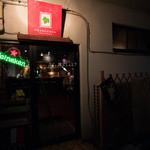 トラットリア・フランチェスカ - 元 Bar Prime のところに移転。