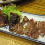 吉本 - 和牛のタン塩