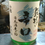 30831503 - 140906大阪 酒楽座山三 山鶴