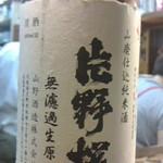 30831505 - 140906大阪 酒楽座山三 片野桜