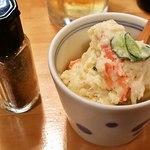 立ち呑み さわ好 - ポテトサラダ250円