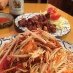 プアンタイ料理京子 - 青パパイヤのサラダ