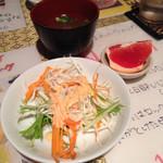 30833200 - ランチセットのスープ,サラダ,フルーツ