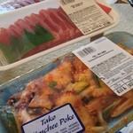 Food Pantry - マグロのお刺身とタコキムチ