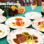 田沢湖ローズパークホテル - ディナーもご賞味ください。※ご予約が必要です