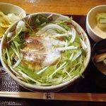 鰻・蒲焼 玄 - 鰻玉丼セット全体