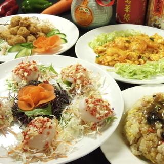 美味しい中華×リーズナブルが嬉しい☆お得なコースもおすすめ♪