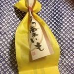 浪花屋菓子舗 本店 - ほっ栗いも(160円)パッケージ