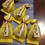 浪花屋菓子舗 本店 - ほっ栗いも(160円)×5個