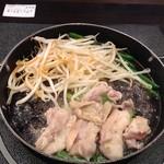 肉屋の正直な食堂 - ネギ塩チキン