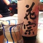 ひなたぼっこ - 『花宗』様~初めてですが八女のお酒でかなりどっしりしたお味でいい感じ♪