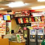 高坂サービスエリア(上り線)スナックコーナー - 道なか食堂げんき