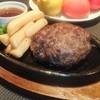 一場 - 料理写真:黒毛和牛100%ハンバーグステーキ200g