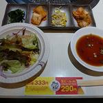 鶴橋ホルモン本舗 - 黒毛和牛ランチ 1800円 キムチ・ナムル・サラダ