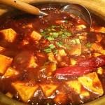 上海モダン - 麻婆豆腐❤