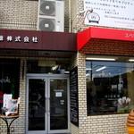 30852694 - 近鉄俊徳道駅の近くにあります