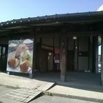 平田牧場 とん七 - 古民家を改装した店舗です!