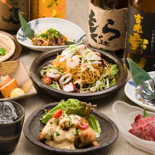九州より厳選された食材のみを使用し調理した多数お料理!