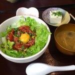 まるい食堂 -
