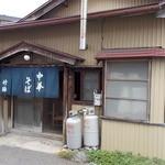 竹駒 - 竹駒 外観 2014年8月
