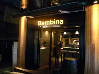 うしごろバンビーナ 渋谷店