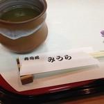 寿司処みうら -