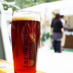田沢湖 ビールブルワリーレストラン - 田沢湖ビール・アルト