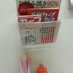 30859686 - 全面広島じゃ! 2014.9