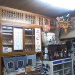 3086266 - 大吉の店内(2010.01)