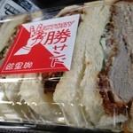 カフェ&レストラン 絵里珈 - テイクアウトでカツサンド 一人前1050円!