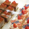 トリヨンフ - 料理写真:明るいケース