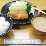 わたり - ひれかつ定食 1450円