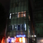 YAKITORI CLUB 和八 - 5階建ての細長いビルの1階