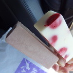 献上菓舗 大竹屋 - 寒天苺みるく、あいすバー小豆