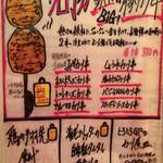 べじあげキッチン870 -