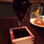 べじあげキッチン870 - 日替わりハウスワイン 赤 500円。