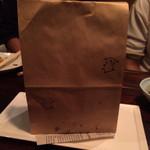 べじあげキッチン870 - 870オリジナルシャカシャカポテト チーズマヨディップ 480円。