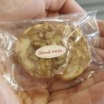 かうひいや珈和 - 手作りクッキー(くるみ)100円