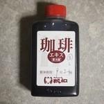 かうひいや珈和 - 珈琲エキスS(3~4人分)1000円