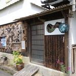 ののカフェ - ののカフェ 2014/9/21