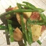 フジマル醸造所 - 無花果とインゲン豆 胡麻のサラダ