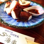 サン海楽 - 料理写真:
