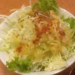 十勝豚丼 いっぴん - サラダ(150+税)
