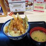30874412 - 天丼500円